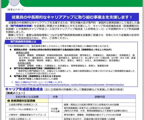 スクリーンショット 2015-05-14 8.10.22