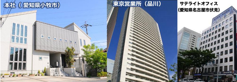 東京給与計算代行センター 会社情報