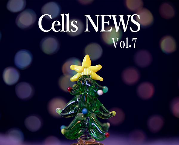 Cells NEWS Vol.07