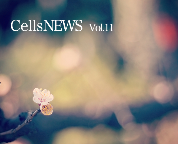 CellsNEWS