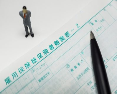 休業手当を支払っていた場合の離職票記入方法