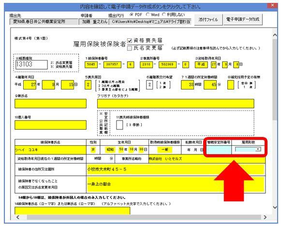 三重県 厚生労働省 - mhlw.go.jp