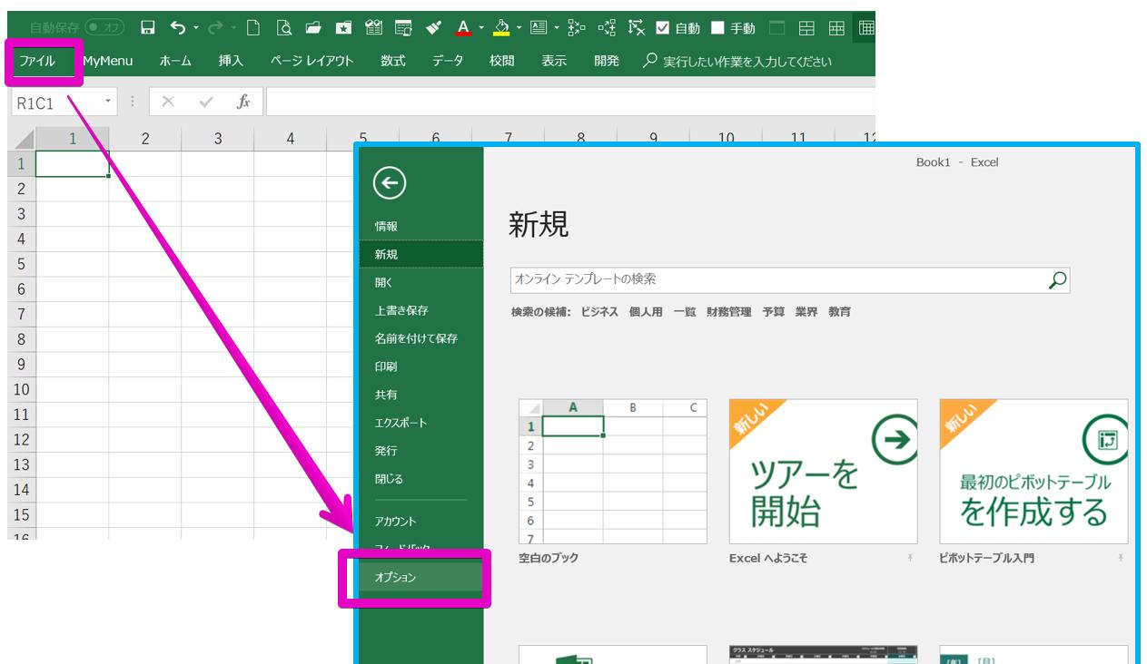 電子申請で「e-Gov」ボタンを押してもキーワード検索する画面が表示されない