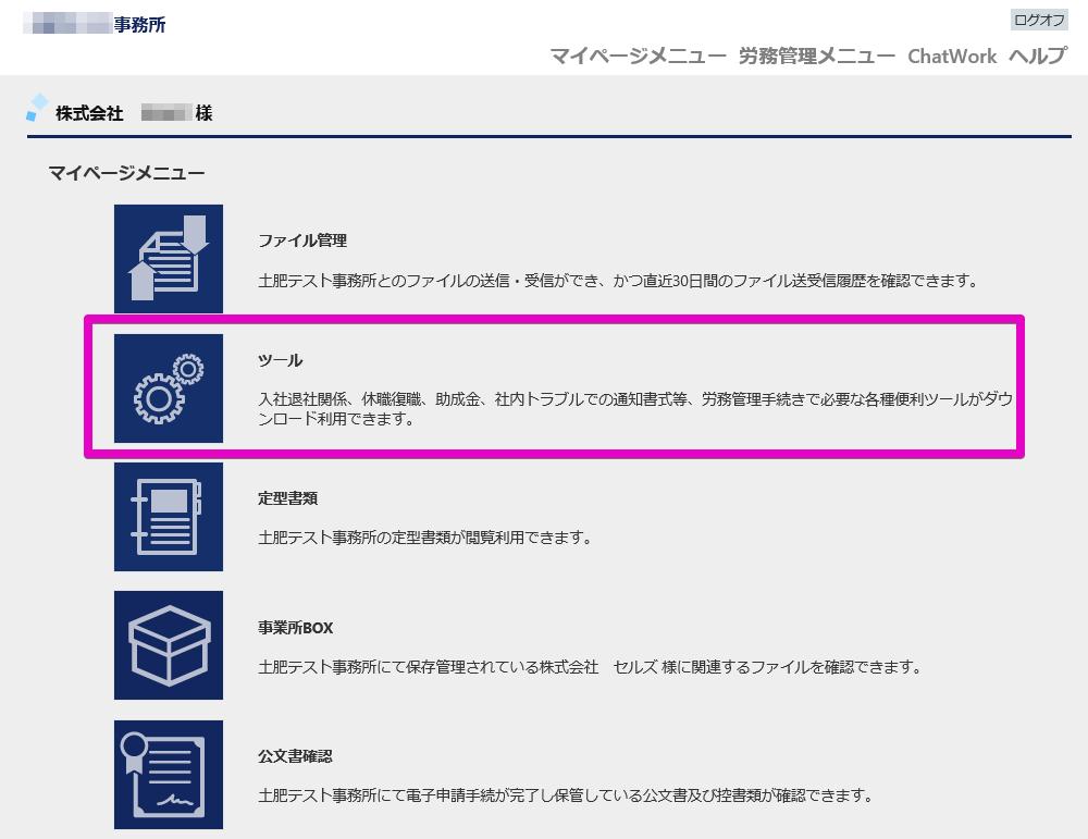 API申請で送信後、状況がなかなか到達に変わらないのですが?