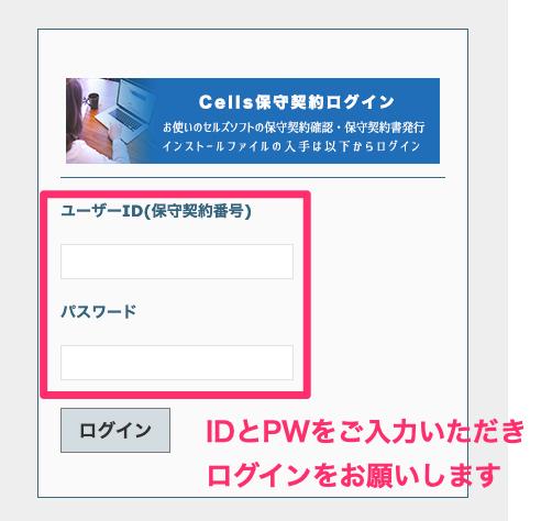 育児支援申請でe-Gov画面から申請しようとすると画面が閉じる