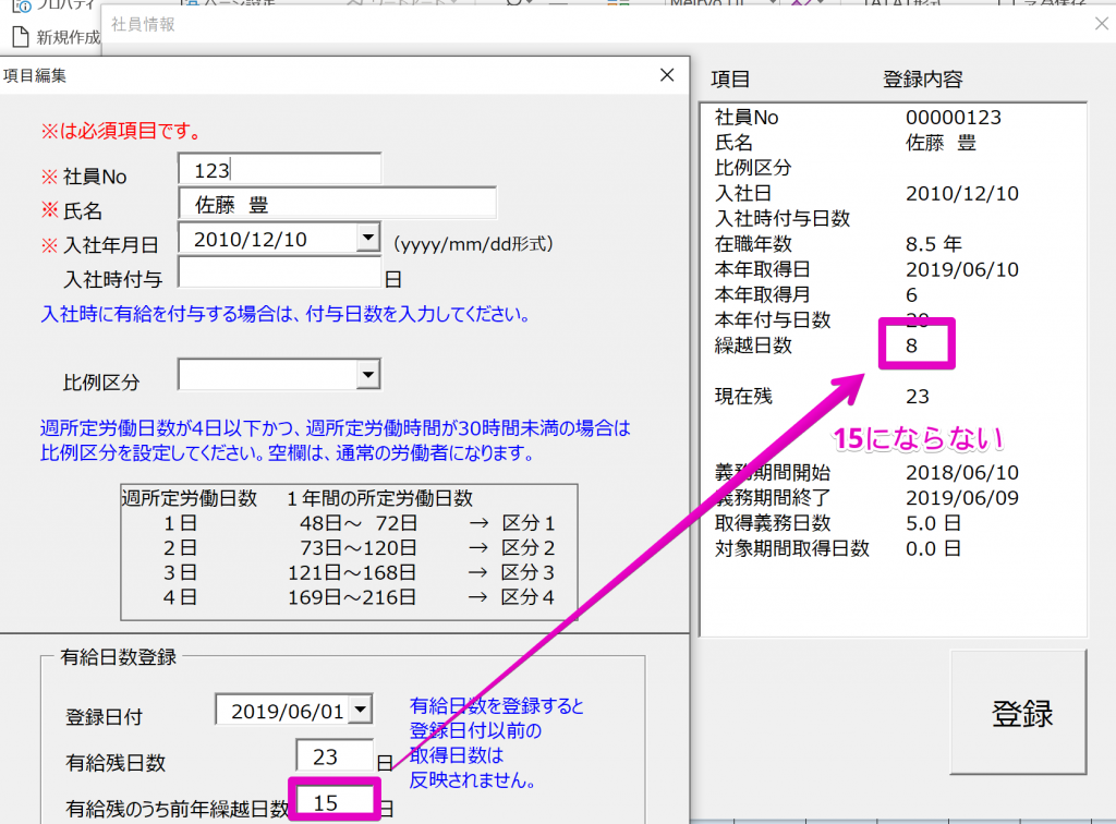 処理ファイル「請求書」の元号対応について