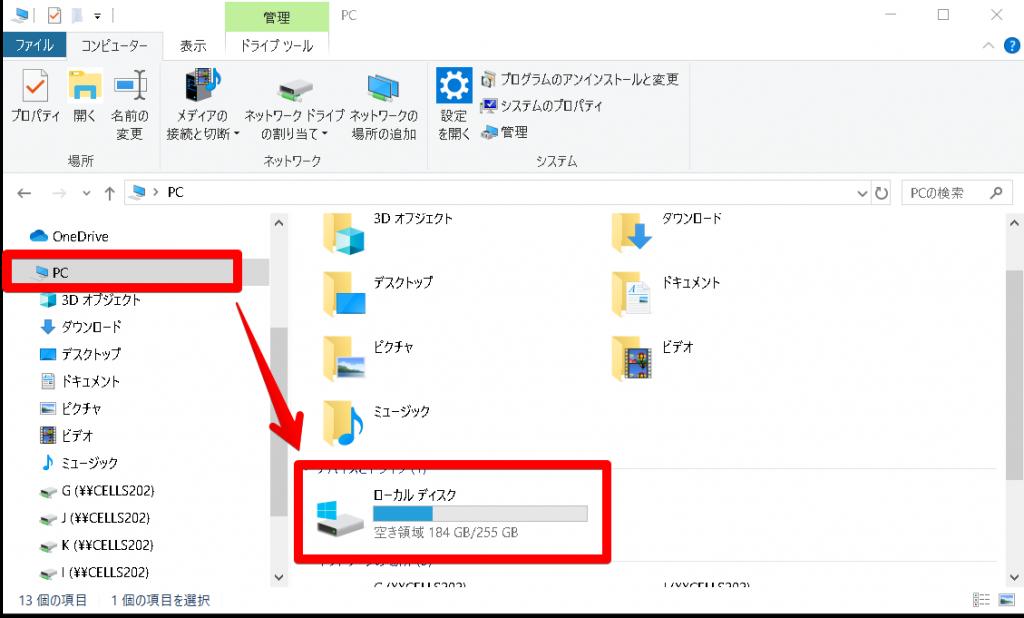 仕様チェックプログラムVer11.00がダウンロードできません