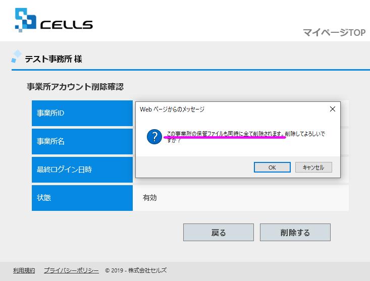 V10.00.10へのバージョンアップが「実行」できない