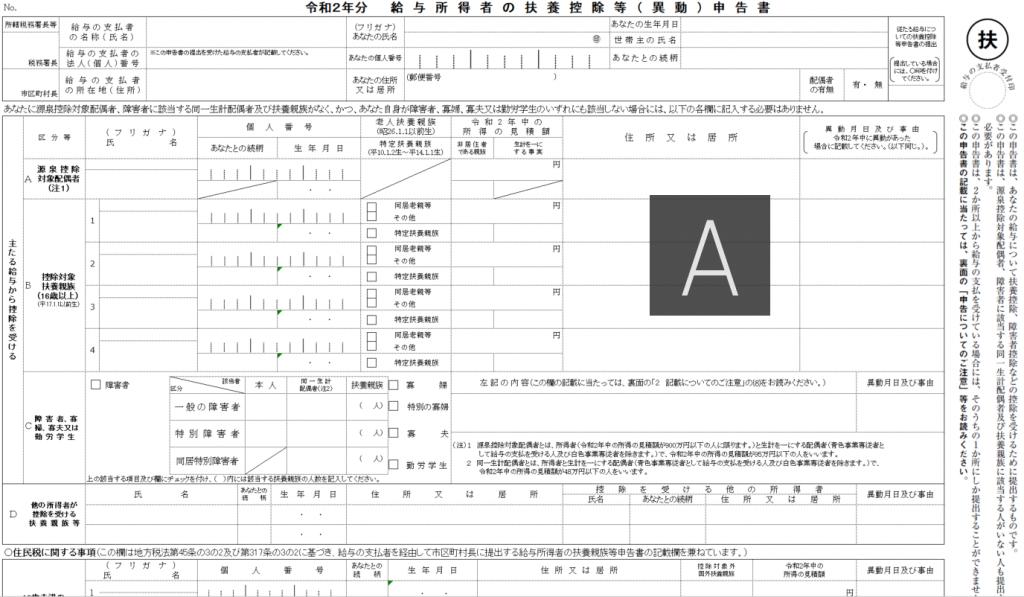 「台帳」Ver10.00.12へのアップデート提供開始