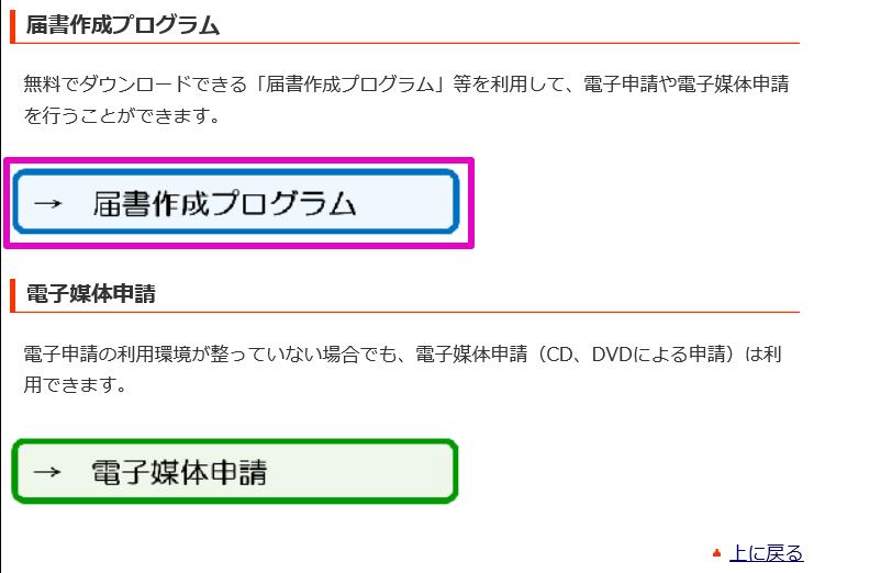 日本 年金 機構 問い合わせ