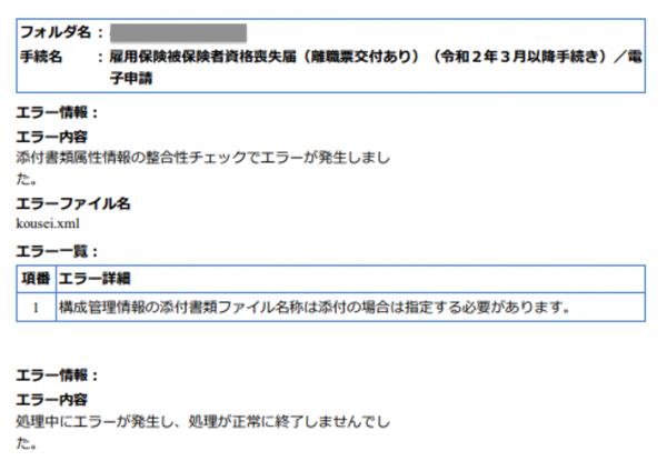 「台帳」Ver10.00.17へのアップデート提供開始