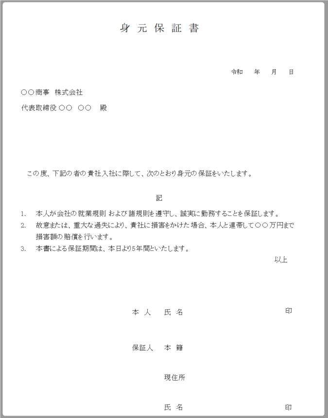 Ver10.00.18におけるエラー報告