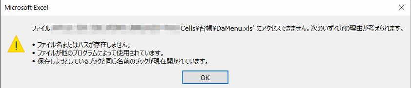 新しいパソコン(PC)を購入し、ソフトを入れ替える場合の設定について
