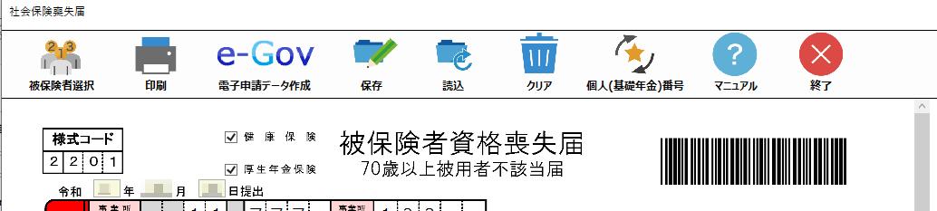 Ver10.00.21へのアップデート内容(20201112)