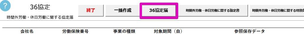 【重要】届書作成プログラム(Ver.23.01)のダウンロードはしないでください(Ver10.00.22)