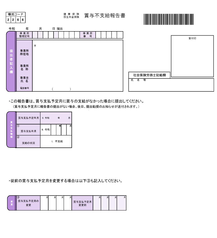 Ver10.00.27へのアップデート内容(20210414)