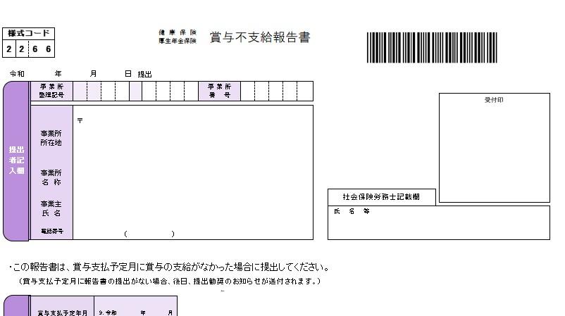 「台帳」Ver10.00.27へのアップデート提供開始