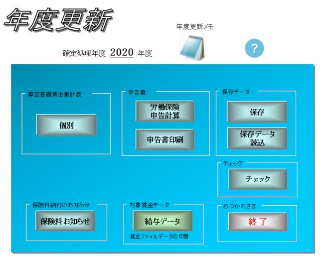 Ver10.00.29へのアップデート内容(20210609)