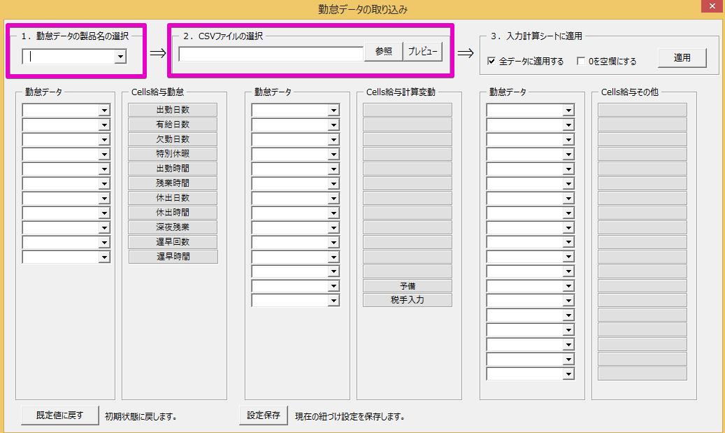 Ver9.28バージョンアップ内容(20201210)