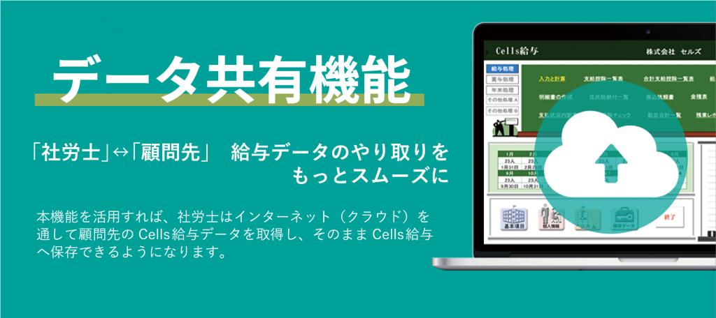 Ver9.29バージョンアップ内容(20210330)