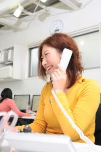 東京雇用助成金相談センターへのお問い合わせ