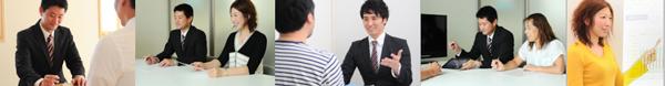 東京雇用助成金相談センターお問い合わせ