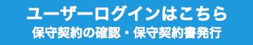 user-login