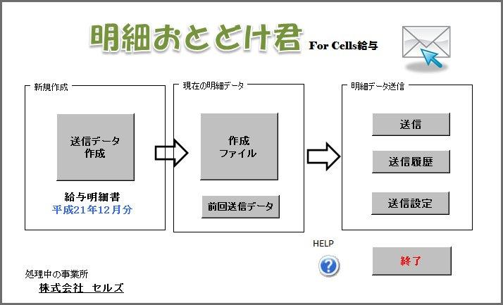 【参加決定】平成29年10月27日(金)愛知中央SR 電子申請研修