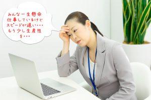 【大阪開催決定!】労務統合管理システム「台帳」導入相談会