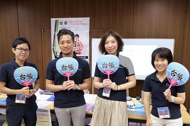 【参加決定】10月4日(火) 長野県社会保険労務士会 電子申請研修会