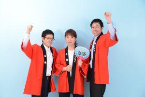【参加決定】平成30年1月19日(金)愛知県社会保険労務士会 電子申請フェア