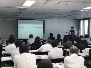 11月16日(木)埼玉県川越支部電子申請研修会 割引注文書の期限は12月末までです。