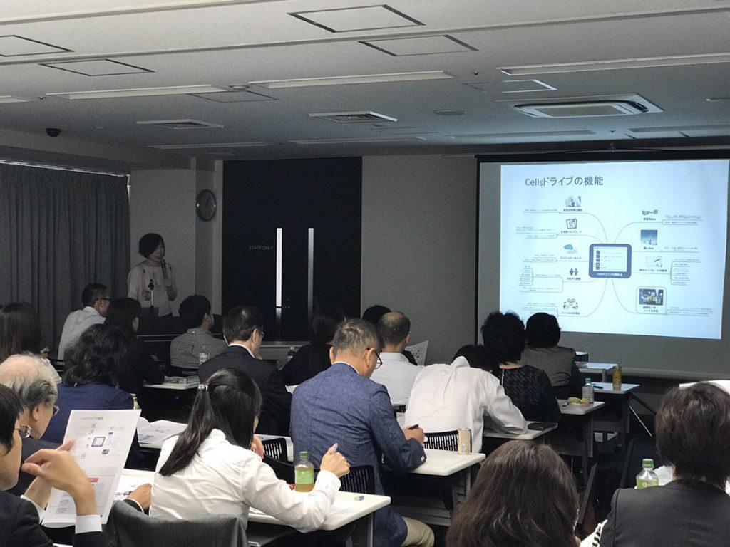 【満員御礼】Cellsドライブ×チャットワーク攻略セミナー in 大阪を開催しました!