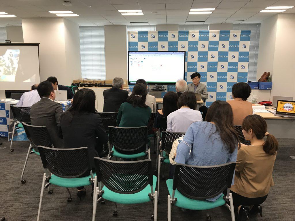 8月6日(月)〜8日(水)兵庫県電子化セミナー&ソフトウエア展示会