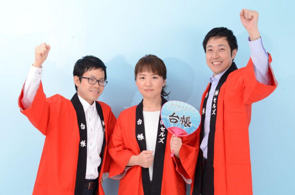 【参加決定】1月25日(金)愛知県社会保険労務士会 電子申請フェア
