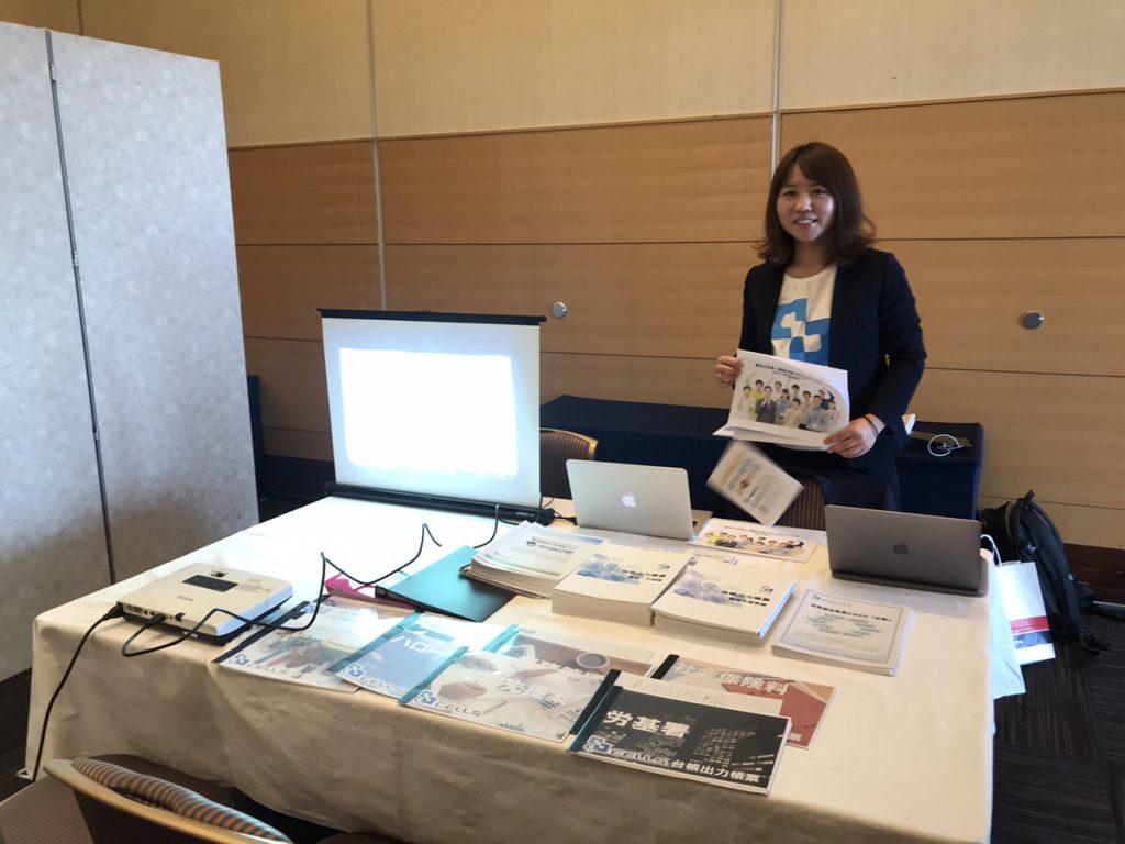 熊本県社会保険労務士会主催!電子申請フェアに参加しました!