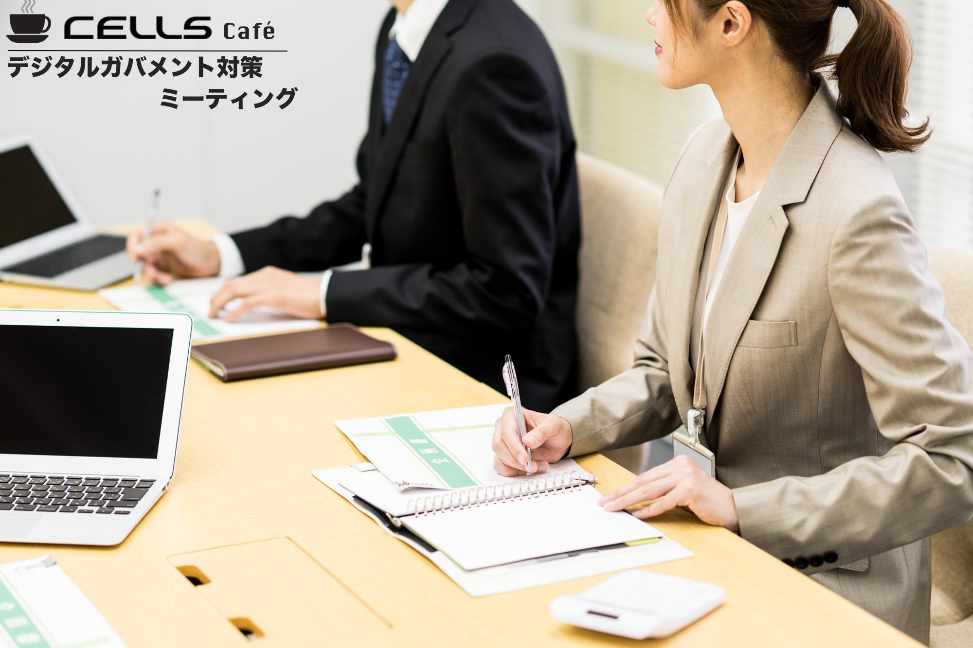 台帳・最適給与にて平成31年(2019年)分 扶養控除申告書のリリース開始しました!