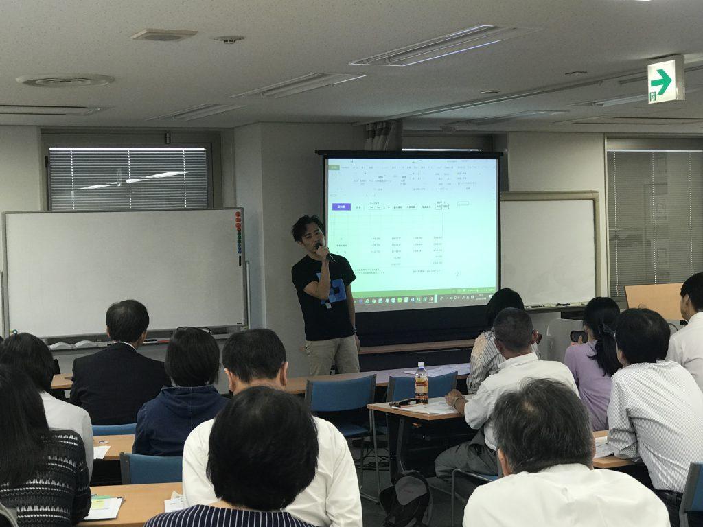 埼玉県社会保険労務士会主催!電子申請研修会に参加しました!