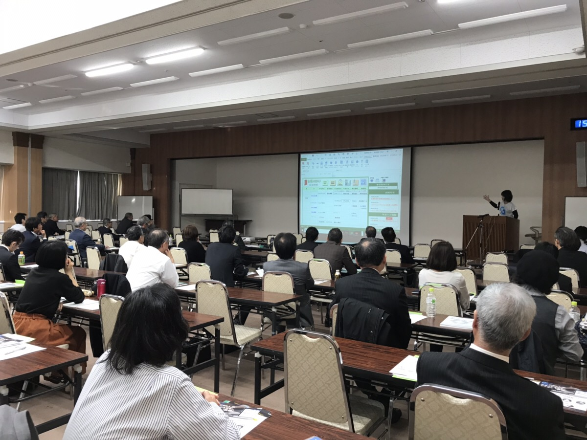 福岡県社会保険労務士会主催 電子申請フェアに参加しました!