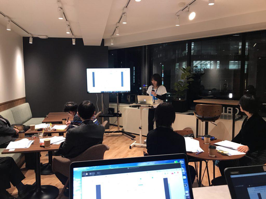 セルズ Café 台帳活用座談会<電子申請編>/WEBセミナー 開催しました!