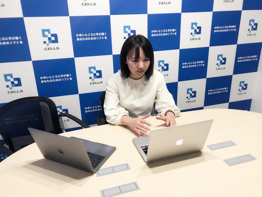 春の「台帳」WEBセミナー開催しました!(20190318)