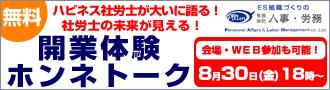 jinjiroumu