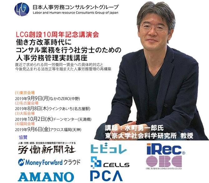 【ショッピング】G20大阪サミット開催による配達について