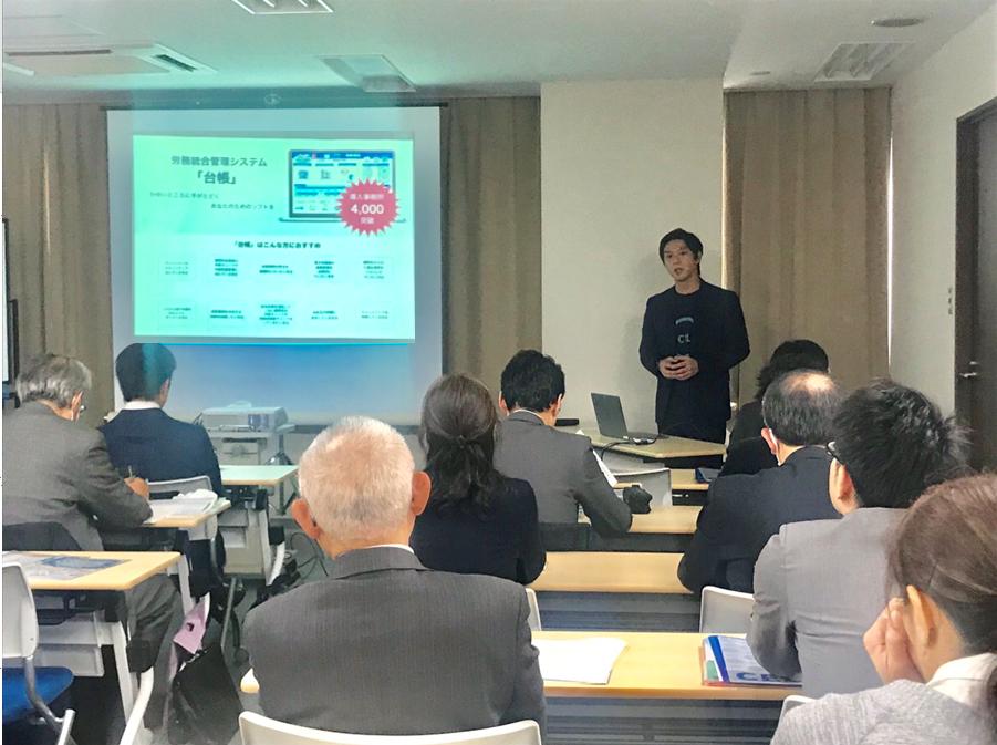 【開催報告】長野県電子申請研修会に参加しました!