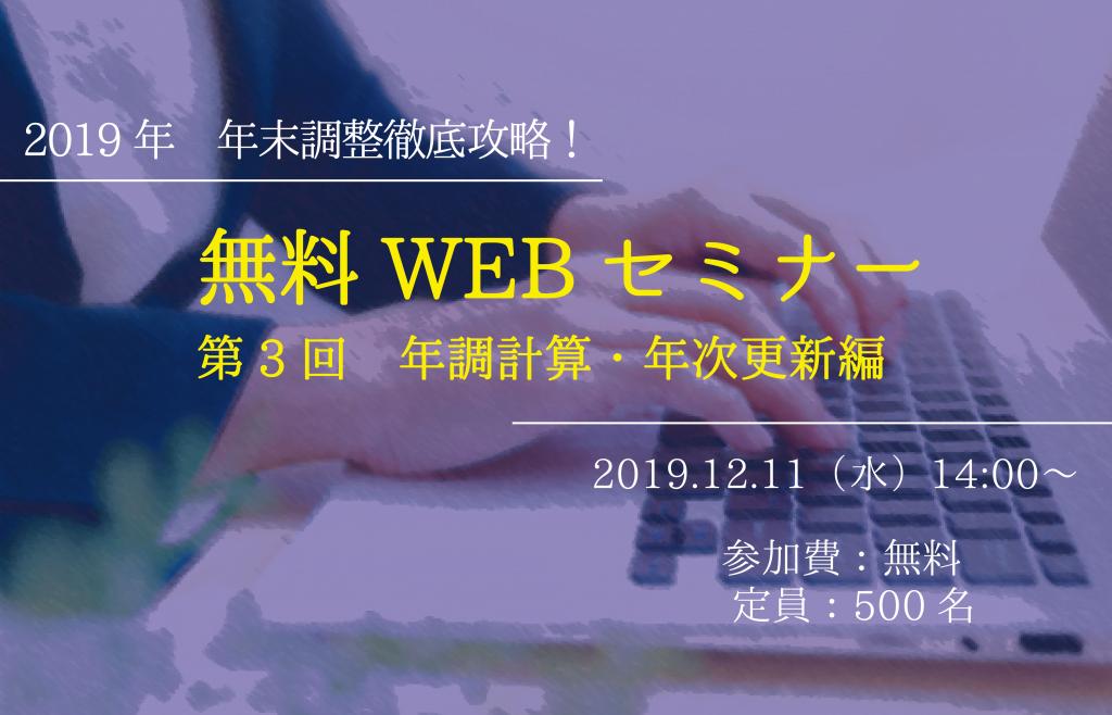 【参加決定】2020年1月24日(金)愛知県社会保険労務士会 電子申請フェア