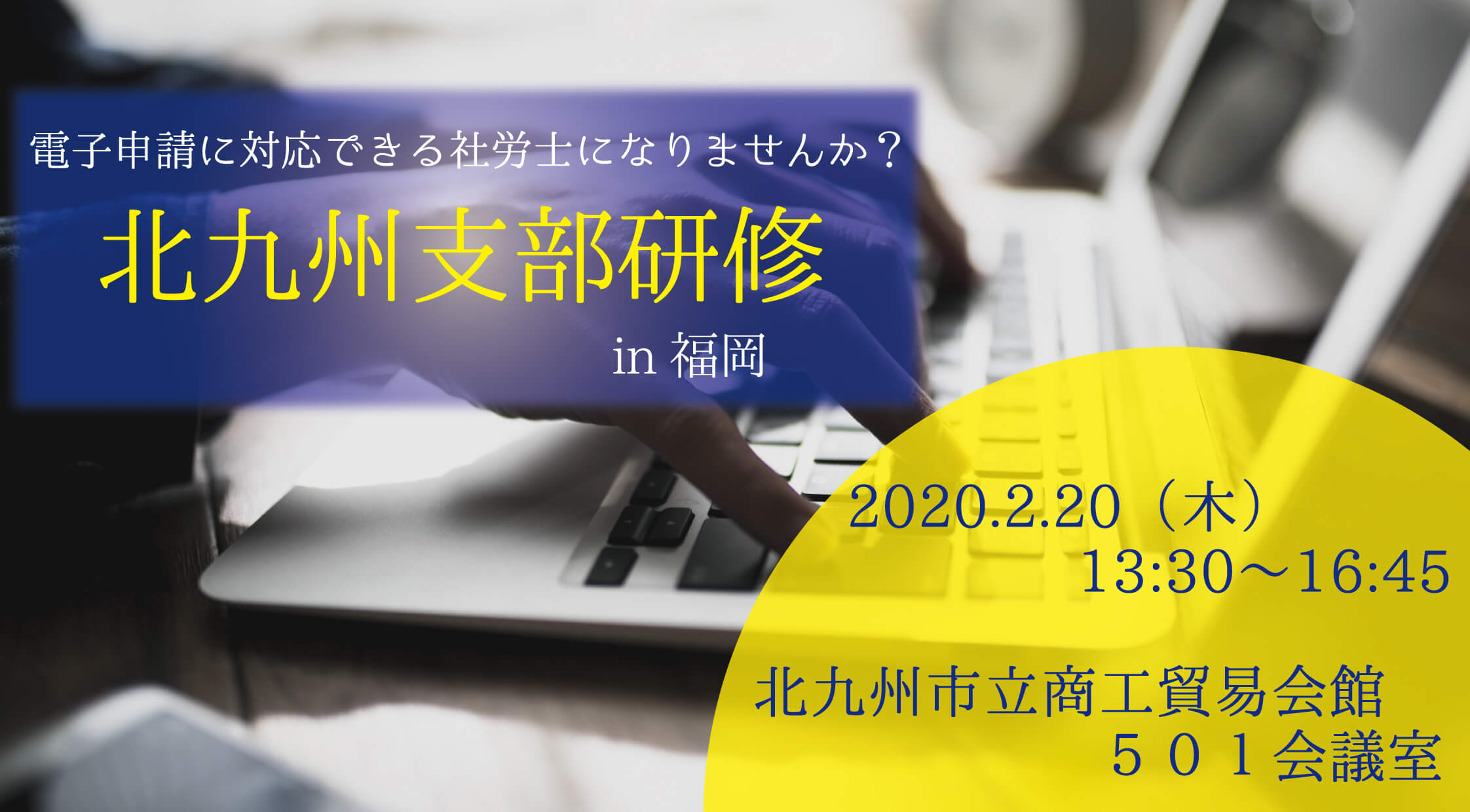 <満員御礼>2020年2月19日(水)東京 | セルズCafé『台帳』活用座談会