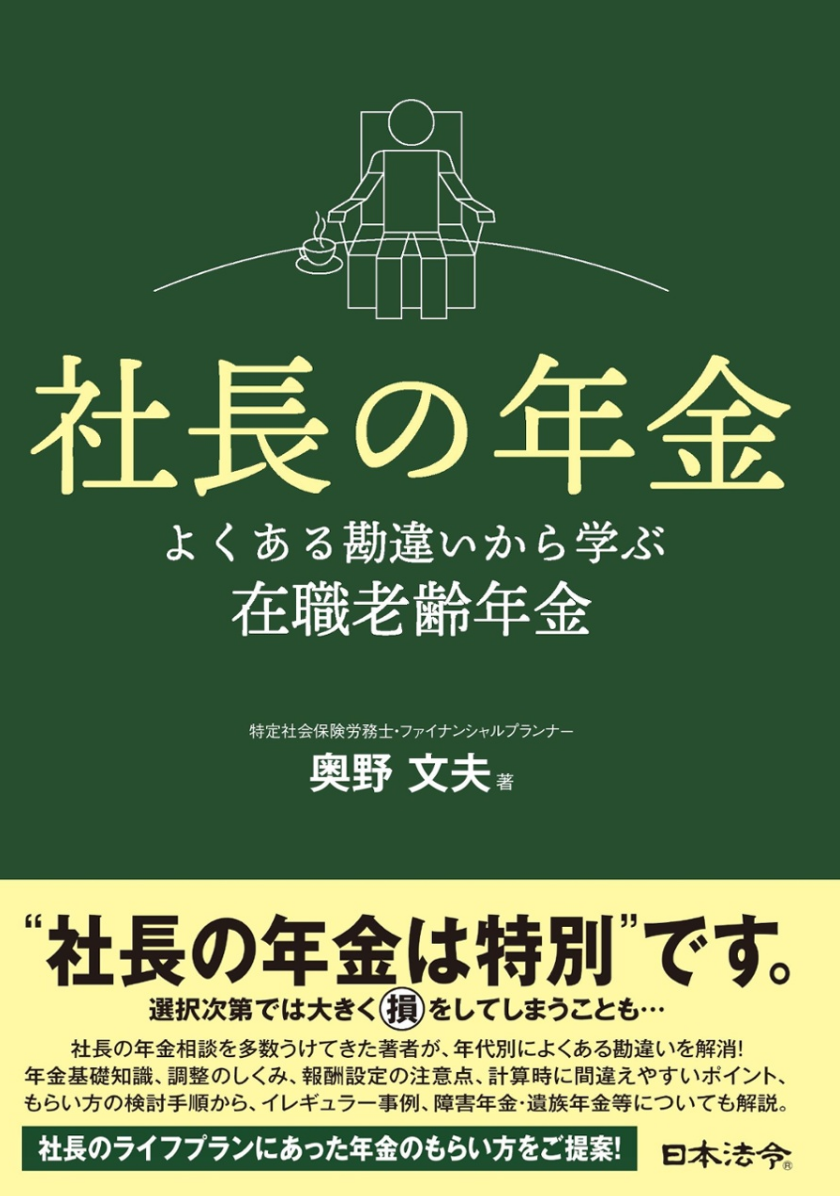【開催中止】2020年3月3日 神奈川県社会保険労務士会 IT研修に参加します!