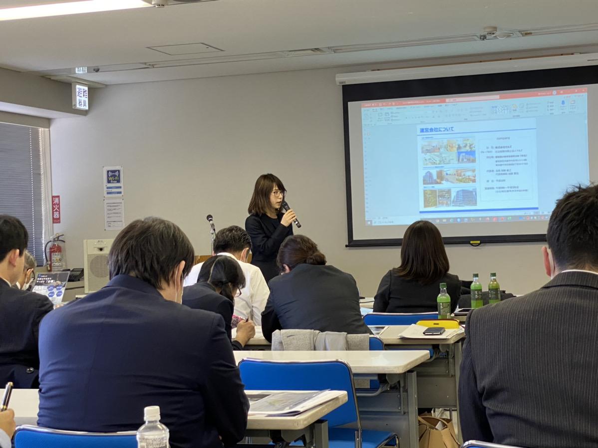 【開催報告】福岡県北九州支部研修会に参加しました!