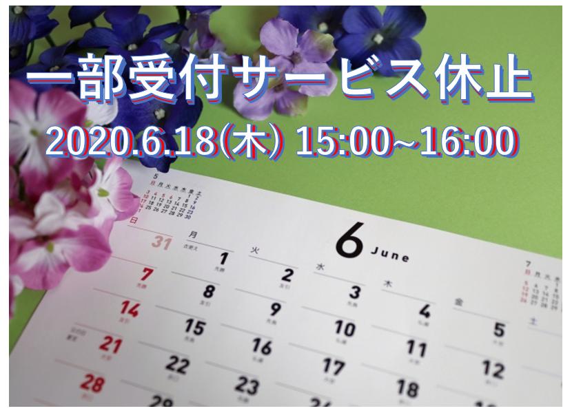 ◆重要◆ Office2010 をご利用の方へ(サポート終了について)