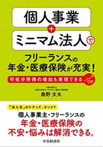 【開催報告】オンライン(Zoom)「台帳」活用座談会2020年9月25日(金)